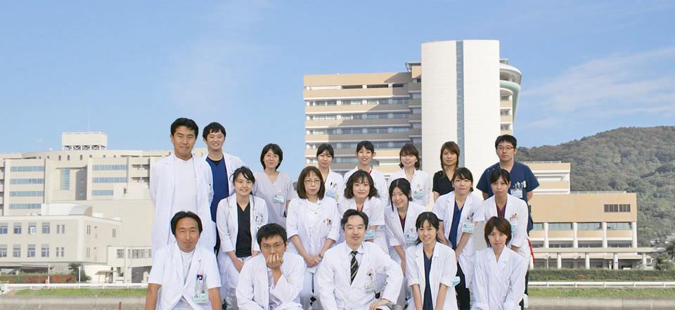 和歌山 県立 医科 大学
